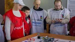 БМЗ поддержал юных робототехников