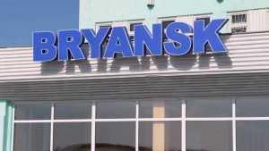 Аэропорт «Брянск» принял первый самолет после снегопада