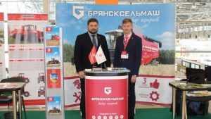 «Брянсксельмаш» принял участие во Всероссийском агрономическом совещании