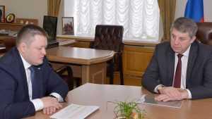 Брянскому губернатору доложили о трудностях и успехах цементного завода