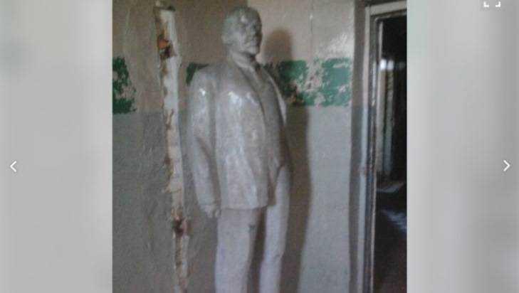 Житель Брянска решил продать Ленина за 250 тысяч рублей