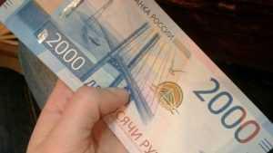 Брянские кассиры объявили бойкот купюрам в 2000 рублей