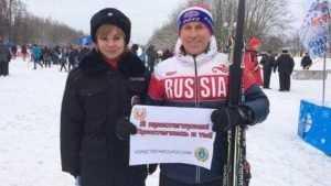 Брянские участники «Лыжни России» выступили за безопасность на дороге