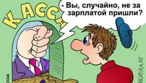 СК обратился к лишённым зарплаты работникам мебельной фабрики Брянска