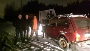 Москвич подарил автомобиль «Нива» брянскому отряду «Лиза Алерт»