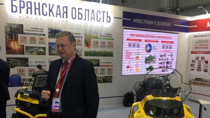Делягин в Сочи заявил, что Брянская область удивила всю страну