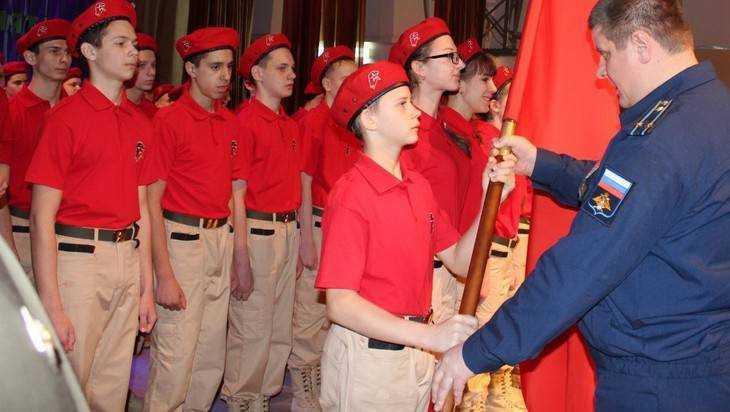 В Комаричах «Юнармию» пополнили 56 школьников