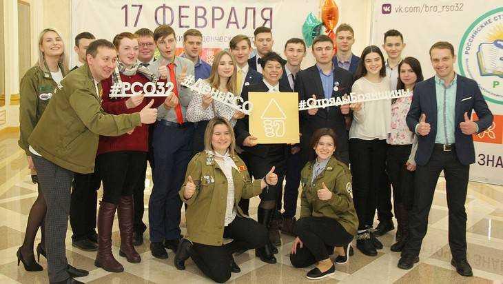 В Брянске молодежь поздравили с Днем студенческих отрядов