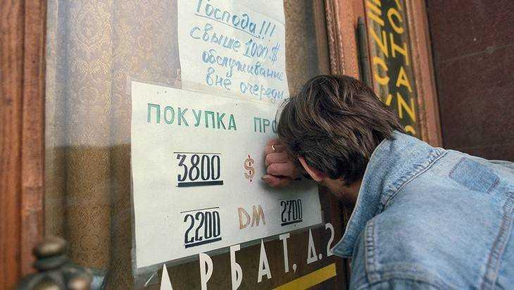 С улиц Брянска исчезнет дикий пережиток девяностых годов прошлого века