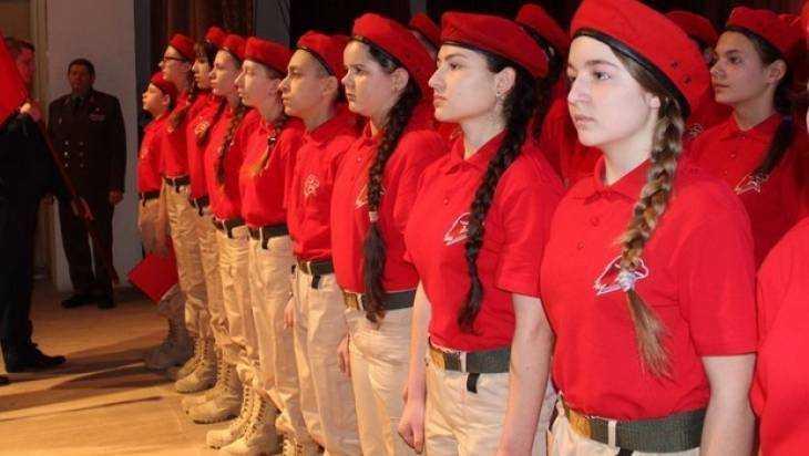 Юных брянских бойцов пригласили на форум в Москву