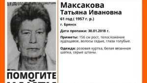 В Брянске начали поиски пропавшей 61-летней Татьяны Максаковой