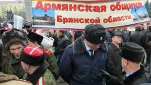 В правительстве Брянской области обсудили межнациональные отношения