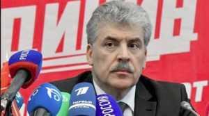 Брянский депутат Антошин возмутился решением КПРФ выдвинуть Грудинина