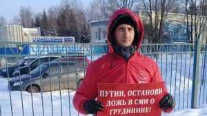 Воспитанный брянский коммунист Павлов обратился к Путину на «ты»