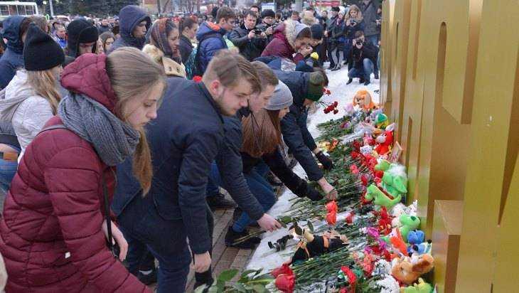 Во всех районах Брянской области почтили память погибших в Кемерове
