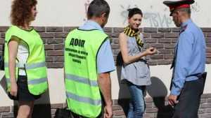 В Брянске дружинники пресекли за 2017 год более 470 правонарушений