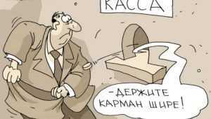 Брянские предприятия задолжали 408 работникам более 25 млн рублей