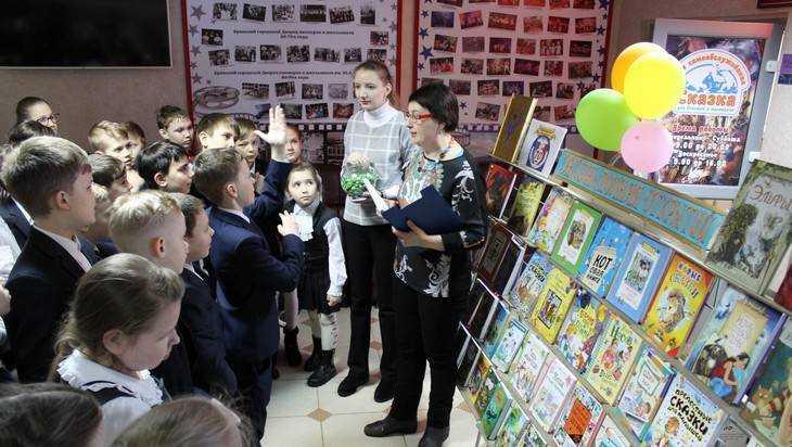 В Брянске прошла «Книжкина неделя»