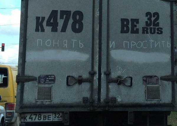 В Брянске обокрали три платных автостоянки