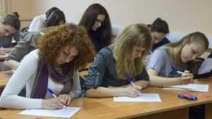 Брянцы напишут «Тотальный диктант» 14 апреля