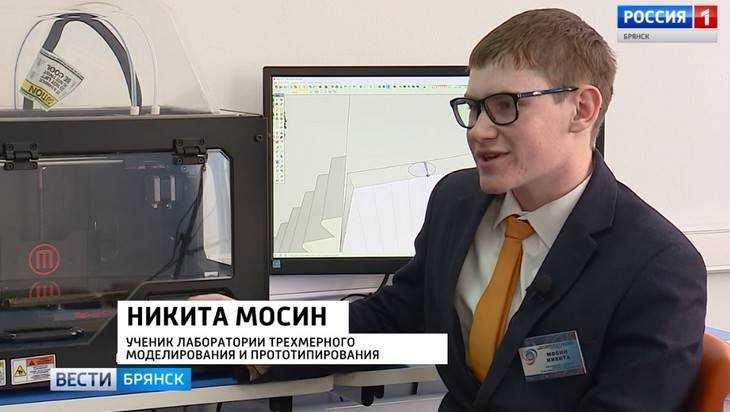 В Брянской области впервые открылся детский IT-парк