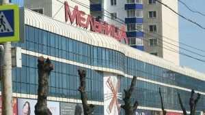 В брянском ТРЦ «Мельница» похитили украшения на 18 млн рублей