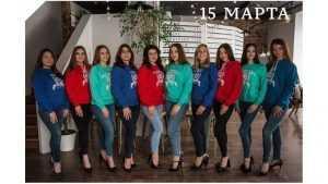 В Брянском техническом университете 10 красавиц сразятся за титул «Мисс БГТУ»