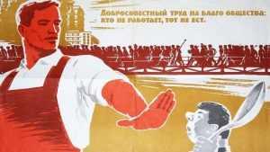 В службы занятости обращаются не более 15 процентов безработных россиян