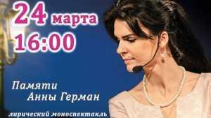 Питерская певица Юлия Перепелкина подарит брянцам моноспектакль