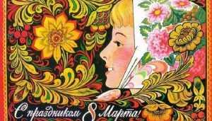 Власти Брянска представили программу празднования 8 Марта