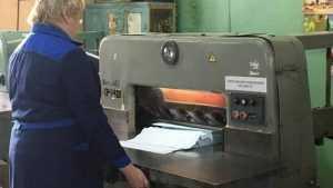 Брянский избирком получил бюллетени на выборы Президента России