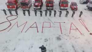 Брянские пожарные поздравили женщин пылающими сердцами
