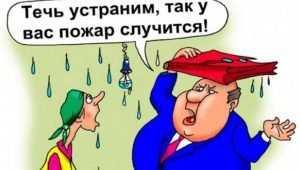 В Кокине коммунальщика оштрафовали на 25 тысяч рублей за течь в крыше