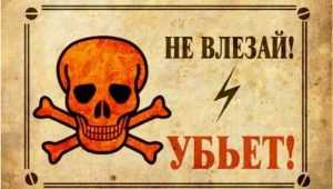 В Брянске 34-летнего водителя грузовика убило током