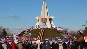 В Брянске в день воссоединения Крыма и России пройдет митинг-концерт