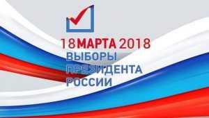На выборах в Брянской области побьют рекорд по числу наблюдателей