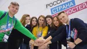 Брянская молодежь поработала на форуме «Россия – страна возможностей»