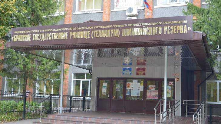 Брянский филиал НГУ имени Лесгафта лишился аккредитации