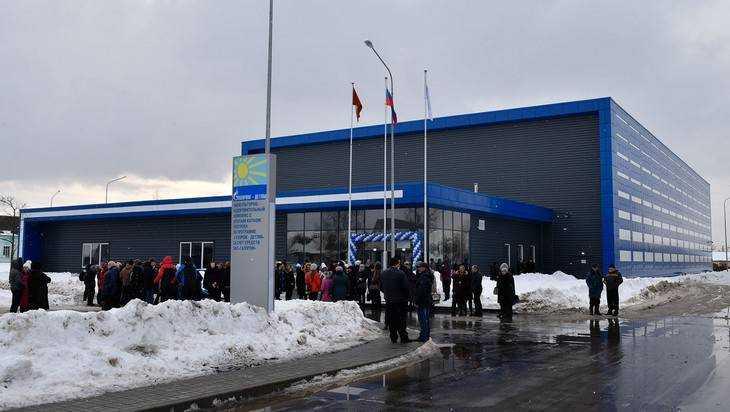 В Суземке Брянской области открыли ледовый дворец