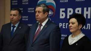 Лидер брянских единороссов Попков прокомментировал итоги выборов