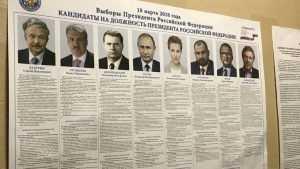 В Брянской области Владимир Путин набрал 82 процента голосов