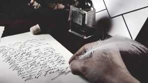 В Брянске расскажут о спасающей мир поэзии