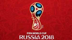 Болельщики на чемпионат мира по футболу смогут попасть через Брянск