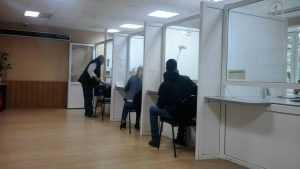 Безработица в Брянской области снизилась