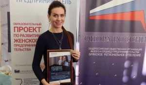 Евгения Полянина: Я благодарна проекту «Мама-предприниматель»
