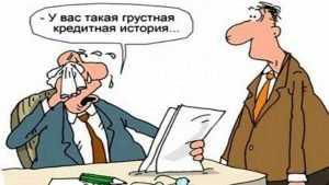 Брянские антимонопольщики наказали кредитную организацию за спам