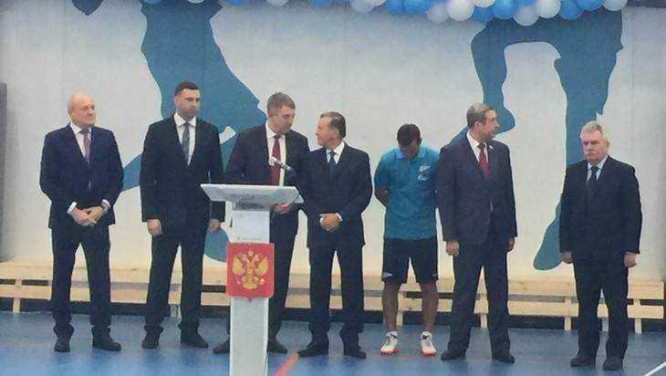 Зубков, губернатор Богомаз и футболист Кержаков открыли ФОК в Почепе