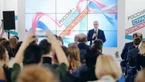 Сергею Кириенко рассказали о молодежной политике в Брянской области