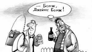 Десятки приговоренных в Брянской области могут оказаться невинно осужденными