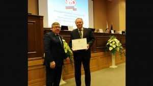 Брянское отделение Пенсионного фонда признали лучшим в России